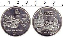 Изображение Монеты Словакия 200 крон 1997 Серебро UNC-