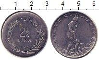 Изображение Монеты Турция 2 1/2 лиры 1976 Сталь XF