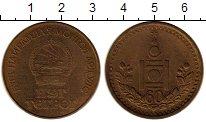 Изображение Монеты Монголия 1 тугрик 1984 Латунь XF 60-летие народной ре