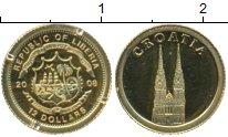 Изображение Монеты Либерия 12 долларов 2008 Золото Proof Хорватия. Проба 999,