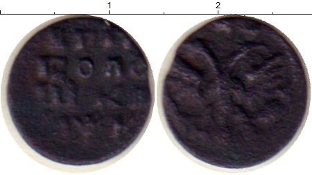 Картинка Монеты 1689 – 1725 Петр I 1 полушка Медь 0