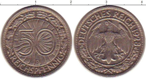 Картинка Монеты Веймарская республика 50 пфеннигов Медно-никель 1928