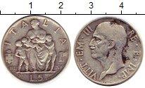 Изображение Монеты Италия 5 лир 1937 Серебро XF-