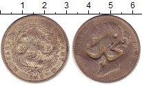 Изображение Монеты Саудовская Аравия 1 рупия 1918 Серебро XF- Провинция Нейдж.Надч