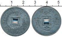 Изображение Монеты Вьетнам 1/600 пиастра 1905 Цинк XF+ Тонкин