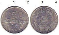 Изображение Монеты Мозамбик 50 сентаво 1983 Алюминий XF
