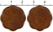 Изображение Монеты Цейлон 10 центов 1944 Латунь XF Георг VI