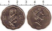 Изображение Монеты Острова Кука 1 доллар 1987 Медно-никель UNC-