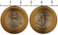 Изображение Монеты Таджикистан 5 сомони 2008 Биметалл UNC-