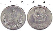 Изображение Монеты Монголия 5 мунгу 1977 Алюминий XF Герб