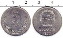 Изображение Монеты Монголия 5 мунгу 1970 Алюминий XF Герб