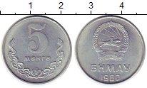 Изображение Монеты Монголия 5 мунгу 1980 Алюминий XF Герб
