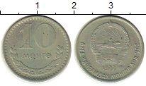 Изображение Монеты Монголия 10 мунгу 1977 Медно-никель XF Герб