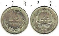Изображение Монеты Монголия 15 мунгу 1970 Медно-никель XF Герб