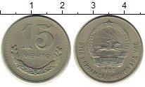 Изображение Монеты Монголия 15 мунгу 1980 Медно-никель XF