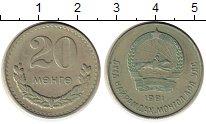 Изображение Монеты Монголия 20 мунгу 1981 Медно-никель XF