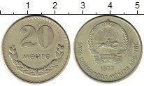 Изображение Монеты Монголия 20 мунгу 1977 Медно-никель XF