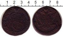 Изображение Монеты 1762 – 1796 Екатерина II 1 копейка 1775 Медь XF- ЕМ