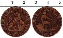 Изображение Монеты Испания 5 сентим 1870 Медь VF Временное правительс