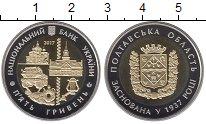 Изображение Мелочь Украина 5 гривен 2017 Биметалл UNC Полтавская область.