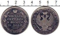 Изображение Монеты 1801 – 1825 Александр I 1 рубль 1817 Серебро VF СПБ ПД