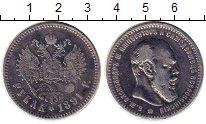 Изображение Монеты 1881 – 1894 Александр III 1 рубль 1891 Серебро XF- АГ