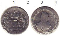 Изображение Монеты 1741 – 1761 Елизавета Петровна 1 гривенник 1744 Серебро VF