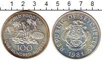 Изображение Монеты Сейшелы 100 рупий 1981 Серебро UNC- ФАО