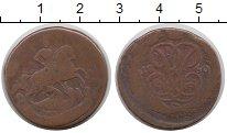 Изображение Монеты 1741 – 1761 Елизавета Петровна 1 копейка 1760 Медь VF