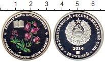 Изображение Монеты Приднестровье 10 рублей 2014 Серебро Proof `Красная книга. Лили