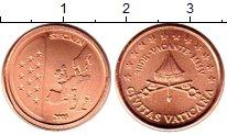 Изображение Монеты Ватикан 1 евроцент 2005 Бронза UNC Престол  вакантен.