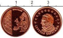 Изображение Монеты Ватикан 2 евроцента 2010 Бронза UNC Пробник.