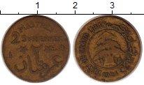 Изображение Монеты Сирия 2 пиастра 1926 Латунь