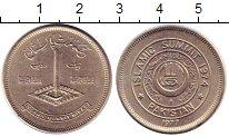 Изображение Монеты Пакистан 1 рупия 1977 Медно-никель XF