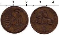 Изображение Монеты Литва 10 центов 1925 Латунь XF Рыцарь на лошади