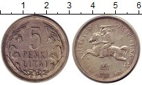 Изображение Монеты Литва 5 лит 1925 Серебро XF Рыцарь на лошади