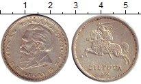 Изображение Монеты Литва 5 лит 1936 Серебро VF Йонас Басанавичюс