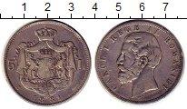 Изображение Монеты Румыния 5 лей 1881 Серебро XF