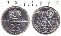 Изображение Монеты Малайзия 25 рингит 1989 Серебро XF