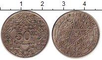 Изображение Монеты Марокко 50 сентим 1921 Медно-никель XF