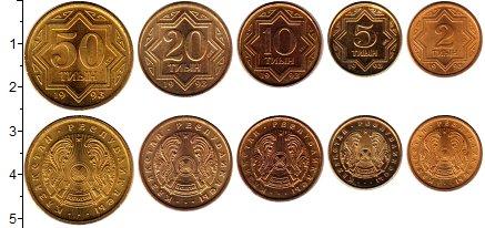 Изображение Наборы монет Казахстан Казахстан 1993 1993 Латунь XF В наборе 5 монет ном