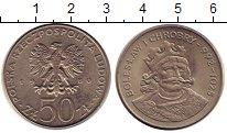 Изображение Монеты Польша 50 злотых 1980 Медно-никель UNC-