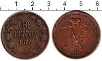 Изображение Монеты 1894 – 1917 Николай II 10 пенни 1896 Медь VF