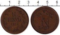 Изображение Монеты 1894 – 1917 Николай II 10 пенни 1910 Медь VF
