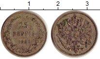 Изображение Монеты 1894 – 1917 Николай II 25 пенни 1909 Серебро XF L