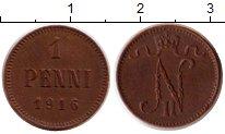 Изображение Монеты 1894 – 1917 Николай II 1 пенни 1916 Медь XF
