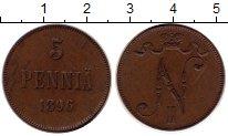 Изображение Монеты 1894 – 1917 Николай II 5 пенни 1896 Медь XF