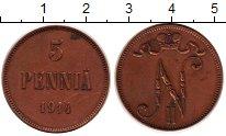 Изображение Монеты 1894 – 1917 Николай II 5 пенни 1914 Медь XF