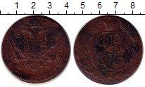 Изображение Монеты 1762 – 1796 Екатерина II 5 копеек 1764 Медь VF