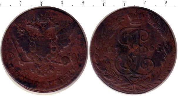 Картинка Монеты 1762 – 1796 Екатерина II 5 копеек Медь 1764
